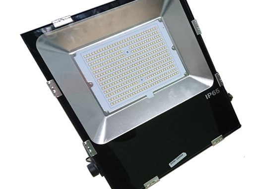 Flood Light 75W
